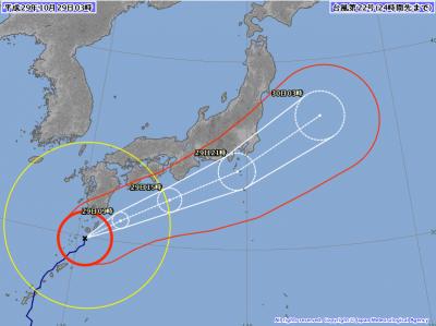 気象庁台風22号進路予想(10月29日3時現在)