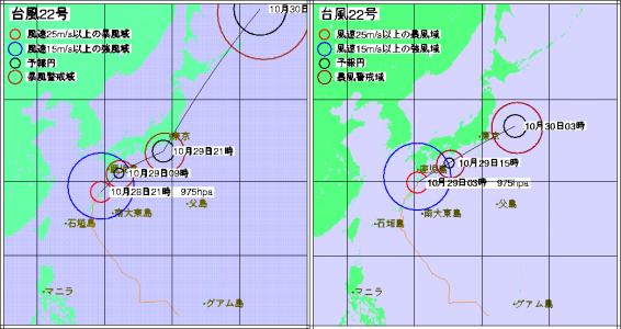 台風22号進路予想(10月28日21時〜29日3時現在)