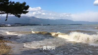 台風22号通過直後の琵琶湖北湖(YouTubeムービー)