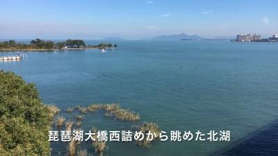 台風22号から3日目の琵琶湖北湖(YouTubeムービー)