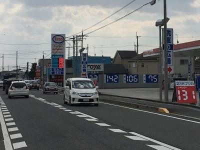 レギュラーガソリン135円/L 西近江路沿い大津市南部のセルフGSで(17/11/09)