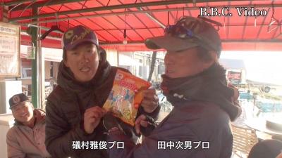 琵琶湖のトッププロが鮒ずし味ポテチを食べてみた(YouTubeムービー)