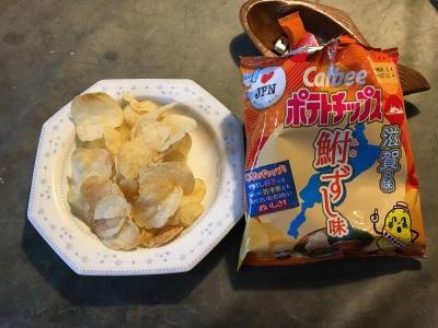 カルビー 滋賀のご当地ポテトチップス 鮒ずし味