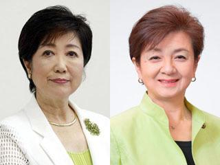 小池百合子と嘉田由紀子
