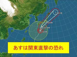 台風22号接近中!!