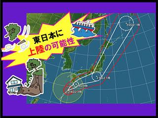 tenki.jp台風22号進路予想(10月28日21時現在)