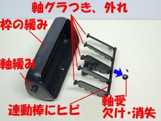 COL2B_10_DSC05560a.jpg
