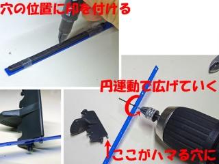 COL2B_23_DSC05588a.jpg
