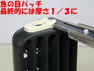COL2B_24_DSC05966a.jpg