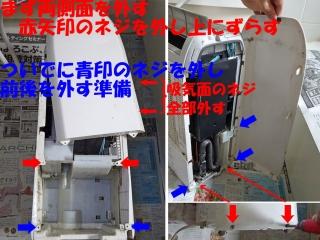DRY_14_DSC04256c.jpg
