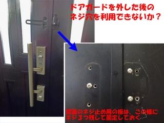 aux_key_10_DSC05053b.jpg