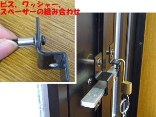 aux_key_13_DSC05116a.jpg
