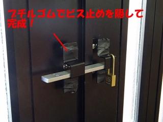 aux_key_14_DSC05118x.jpg