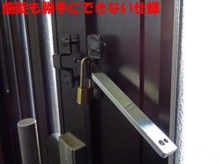 aux_key_15_DSC05121a.jpg