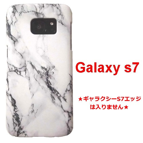 galaxy s7 case marble (3)11111