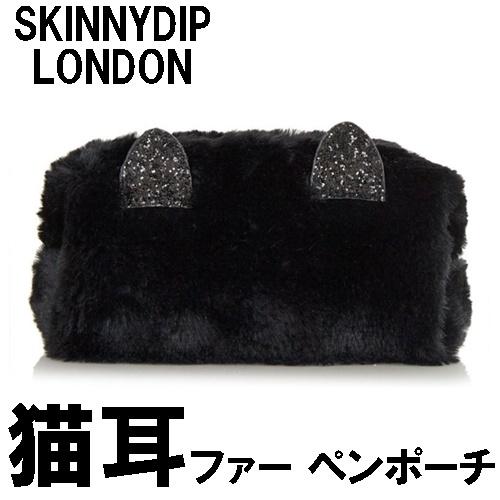 Black Kitty Pencil Case (6)1