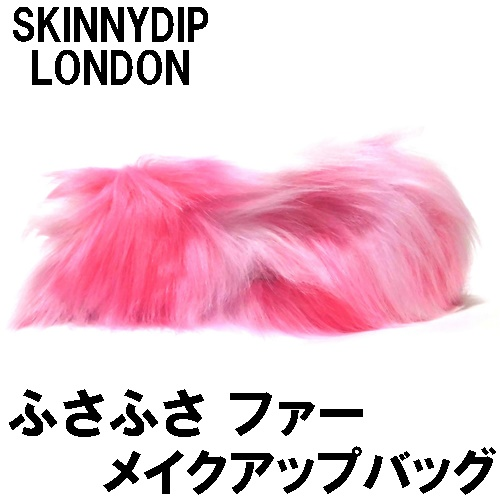 Pink Fluffy Make Up Bag (6)1