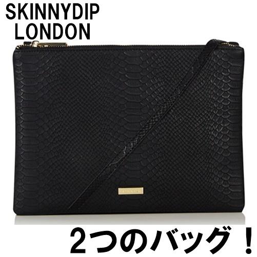 BLACK SNAKE DUO BAG (9)