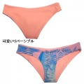 FULL COVERAGE BIKINI BOTTOM PEACH PUFF (6)1111