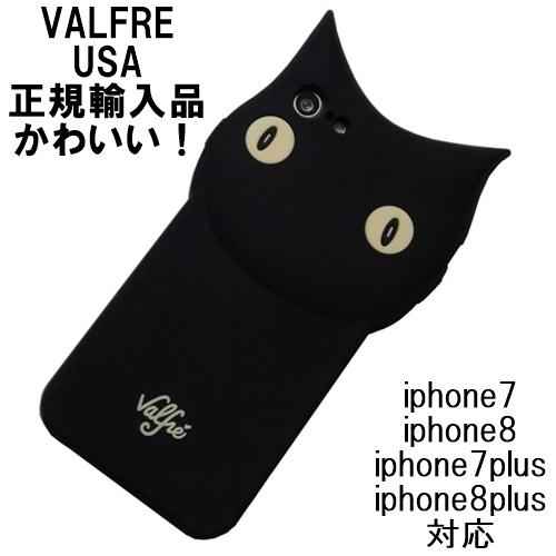 BRUNO 3D IPHONE 7 CASE (7)