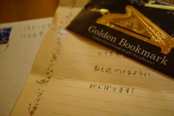 手紙9627