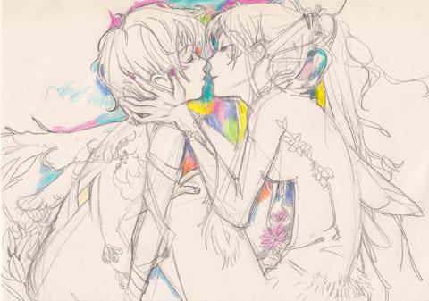 480虹とキス