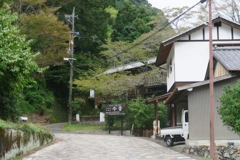 28宇津ノ谷集落