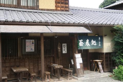 29宇津ノ谷蕎麦処きしがみ