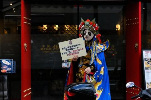 19中華街パンダ