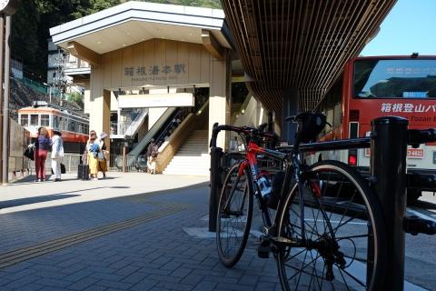 03箱根湯本駅