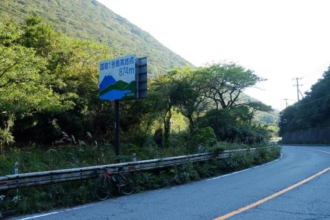 11東海道最高地点