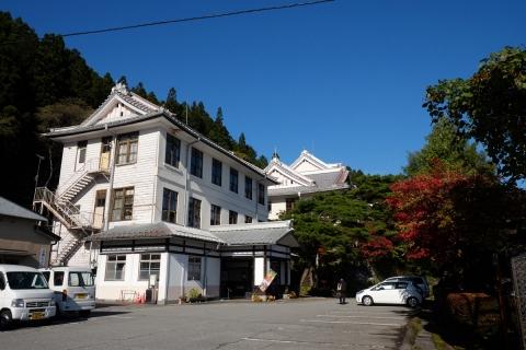 03日光市役所