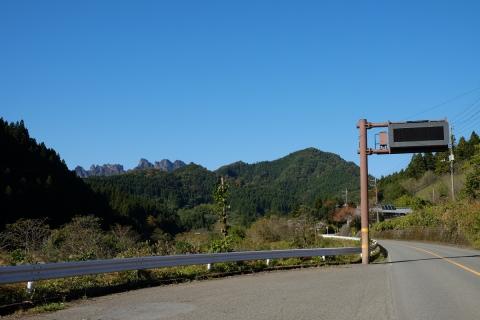 01妙義山へ