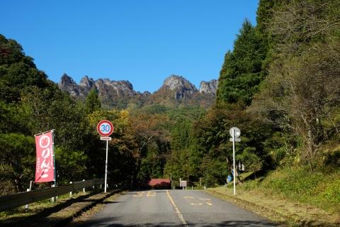 02妙義山へ