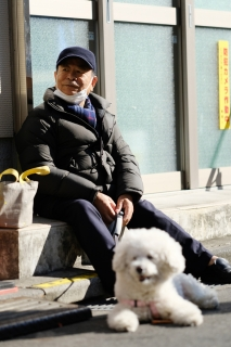 04犬とおじいさん