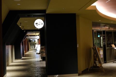 02造船所跡の地下店舗