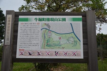 20171004茨城百景牛堀02