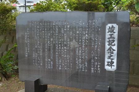 20171004茨城百景鹿島神宮06