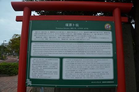 20171004茨城百景鹿島神宮12