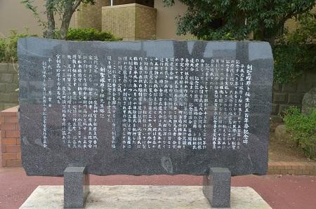20171004茨城百景鹿島神宮09
