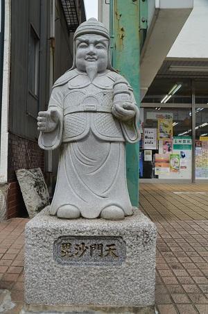 20171004 鹿島商店街七福神06