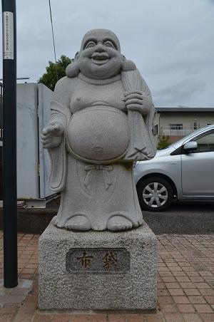 20171004 鹿島商店街七福神16