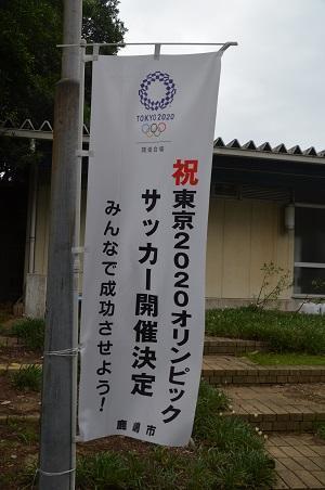 0171004高松緑地公園05
