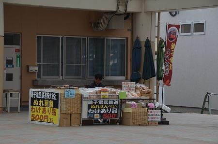 20171004道の駅いたこ04