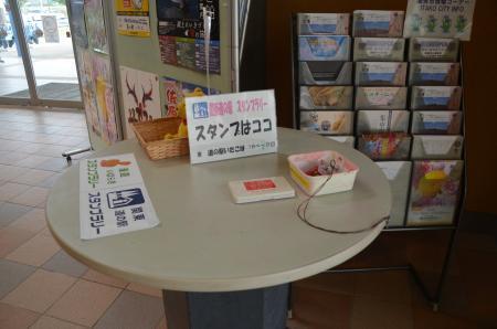 20171004道の駅いたこ23