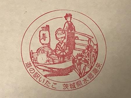 20171004道の駅いたこ22
