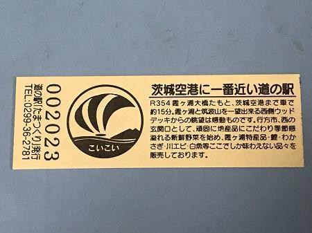 20171004道の駅たまつくり11