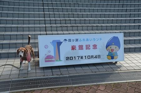 20171004 ダムカード霞ヶ浦14