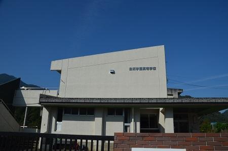 20171009梁川小学校03