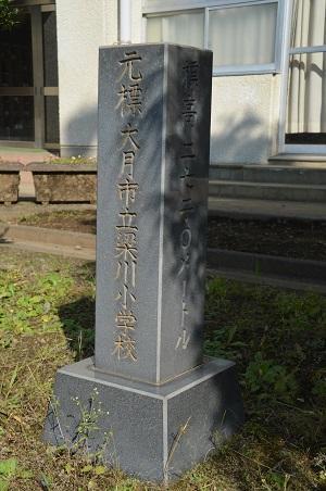 20171009梁川小学校15